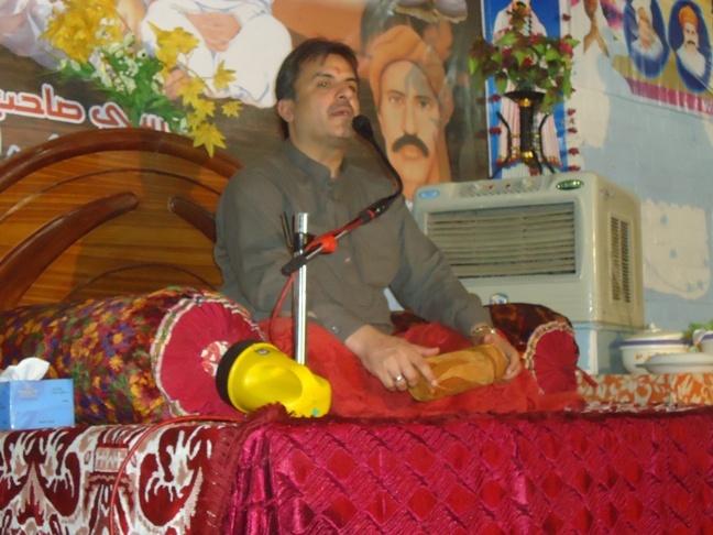 Satsang Sain Sadhram Sahib