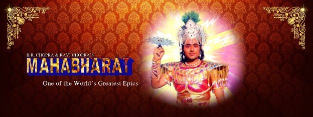 Mahabharat 1988 songs download.