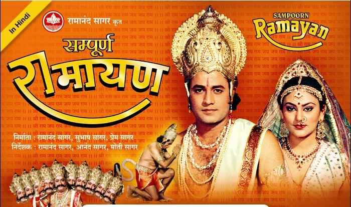 Download Ramanand sagar Ramayan & Uttar Ramayan Full Episodes