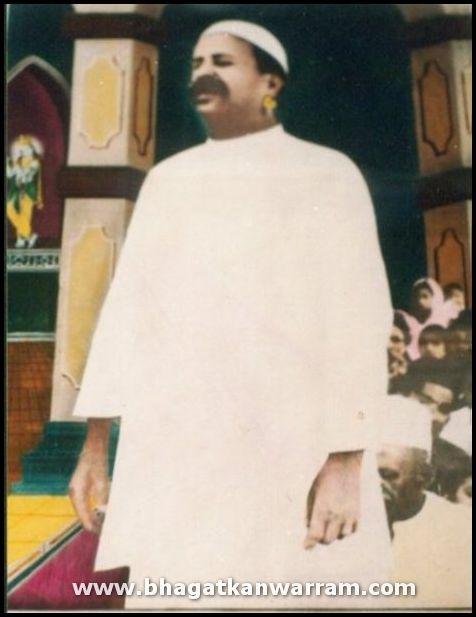 015.Sant Sain Kanwarram Sahib