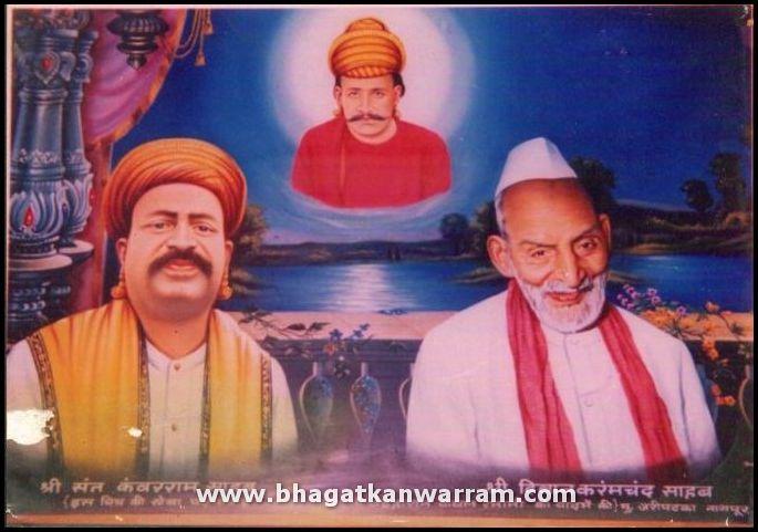 38.Sain Satramdas,Sain Kanwarram,Sain Diwan Karamchand