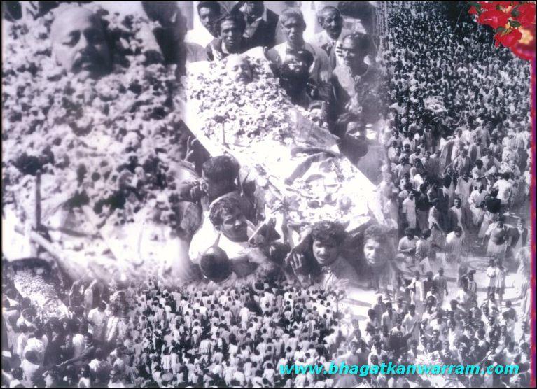 Antim Darshan Amar Shahid Sain Kanwarram Sahib